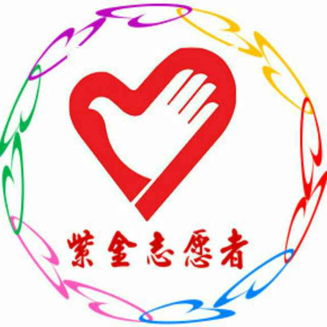 """""""保护母亲河,美丽中国梦"""" 紫金县青少年植树护绿活动"""