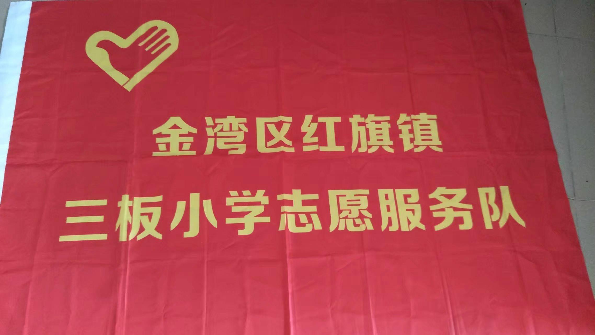 广东珠海市金湾区行政服务大厅